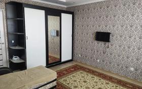 1-комнатная квартира, 44 м², 12/13 этаж помесячно, Б. Момышулы 23 за 100 000 〒 в Нур-Султане (Астана), Алматы р-н