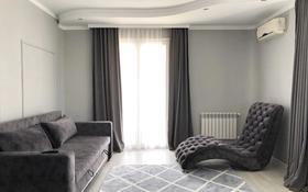 2-комнатная квартира, 61 м², 3/4 этаж, Евразия — Назарбаева за 24.5 млн 〒 в Уральске