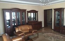 3-комнатная квартира, 130 м² помесячно, Достык 97 за 450 000 〒 в Алматы, Медеуский р-н