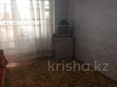 2-комнатная квартира, 48.8 м², 5/5 этаж, 10 микрорайон 43 за 8 млн 〒 в Таразе