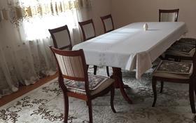 5-комнатный дом, 104.7 м², 10 сот., Акбастау за 27 млн 〒 в Талдыкоргане