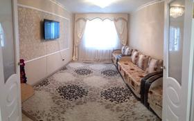 2-комнатная квартира, 58.4 м², 8/10 этаж, Темирбека Жургенова за 18.3 млн 〒 в Нур-Султане (Астана)