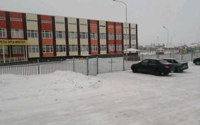 4-комнатный дом, 145 м², Акшат 2 за 7.5 млн 〒