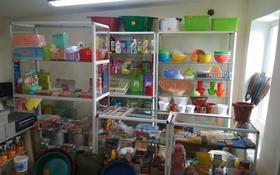 Магазин площадью 35 м², Подхоз СЦК за 6.5 млн 〒 в Усть-Каменогорске