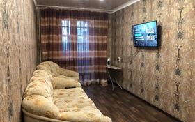 2-комнатная квартира, 52 м², 3/5 этаж посуточно, Строительная 56 за 7 000 〒 в Экибастузе