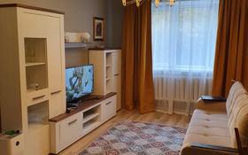 4-комнатная квартира, 77.5 м², 2/5 этаж, Розыбакиева 153А за 37 млн 〒 в Алматы, Бостандыкский р-н