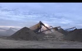 Промбаза 1.6 га, C 309 за 75 млн 〒 в Нур-Султане (Астана), Сарыарка р-н