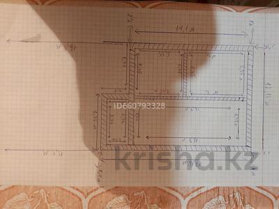 Участок 6.861 сотка, Уалиев Т.Е. 78 за 5 млн 〒 в Мичурино — фото 18