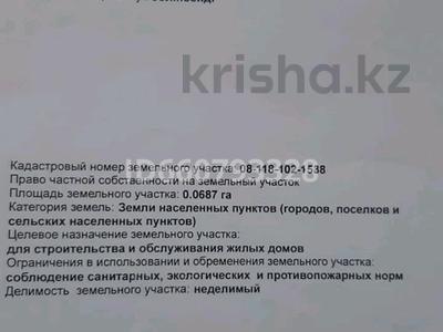 Участок 6.861 сотка, Уалиев Т.Е. 78 за 5 млн 〒 в Мичурино — фото 19
