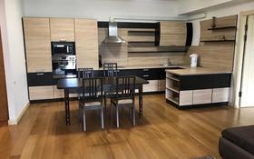 3-комнатная квартира, 110 м², 6/10 этаж помесячно, Ауэзова 163А за 450 000 〒 в Алматы, Бостандыкский р-н