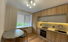 2-комнатная квартира, 55 м², 4/4 этаж, Толе Би — Байзакова за 34 млн 〒 в Алматы, Алмалинский р-н