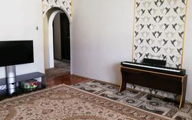 3-комнатная квартира, 65 м², 4/5 этаж, 4-й микрорайон за 18 млн 〒 в Аксае