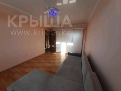 2-комнатная квартира, 55 м², 9/9 этаж, Чаплыгина 1 за 25.7 млн 〒 в Алматы, Жетысуский р-н
