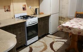 3-комнатная квартира, 62 м², 5/5 этаж, Набережная — Ауэзова за 13 млн 〒 в Щучинске