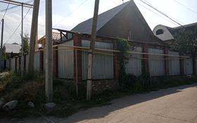 6-комнатный дом, 122.62 м², 4 сот., мкр Акжар, Тамшыбулак 20 за ~ 13.8 млн 〒 в Алматы, Наурызбайский р-н