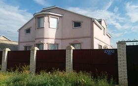 6-комнатный дом, 250 м², 11 сот., Самал 52 за 45 млн 〒 в Уральске