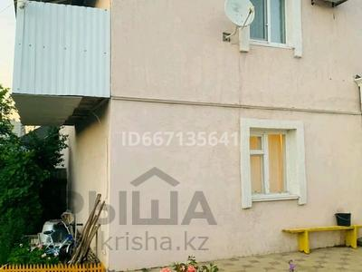 4-комнатный дом, 120 м², 4 сот., Балластная 3/1 — Набережная старица за 19.9 млн 〒 в Уральске