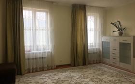 2-комнатный дом, 75 м², 1.5 сот., Бегалина — Сатпаева за 34.5 млн 〒 в Алматы, Медеуский р-н