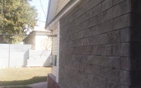 3-комнатный дом, 52 м², 5.5 сот., Коперника за 42 млн 〒 в Алматы, Медеуский р-н