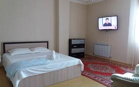 1-комнатная квартира, 45 м², 5/14 этаж посуточно, Сарайшык 5 — Кабанбай за 8 000 〒 в Нур-Султане (Астана), Есиль р-н