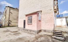 Офис площадью 20 м², Жастар 43 за 30 000 〒 в Талдыкоргане