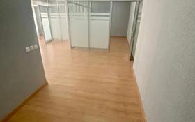 Офис площадью 114 м², проспект Аль-Фараби — Желтоксан за 4 000 〒 в Алматы, Бостандыкский р-н