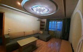 1-комнатная квартира, 31 м², 5/5 этаж посуточно, Сагадата Нурмагамбетова 40 за 5 000 〒 в Усть-Каменогорске