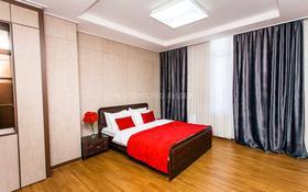 2-комнатная квартира, 85 м², 14/28 этаж посуточно, Кошкарбаева 10/1 — Тауелзисдик за 16 000 〒 в Нур-Султане (Астана), Алматы р-н