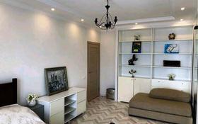 1-комнатная квартира, 45 м² помесячно, Егизбаева — Сатпаева за 130 000 〒 в Алматы, Бостандыкский р-н