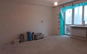 3-комнатная квартира, 64 м², 3/5 этаж, проспект Нурсултана Назарбаева за 18.1 млн 〒 в Уральске