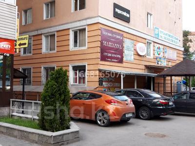 Офис площадью 40 м², Казыбек Би 125 — Досмухамедова за 140 000 〒 в Алматы, Алмалинский р-н