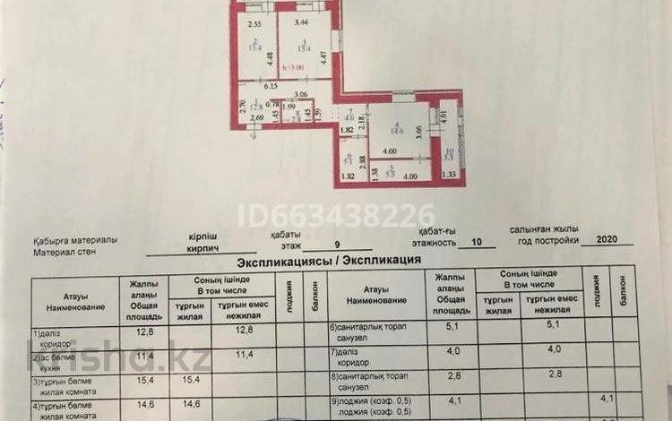 2-комнатная квартира, 79 м², 9/10 этаж, Айтматова — Мухамедханова за 24.5 млн 〒 в Нур-Султане (Астана), Есиль р-н