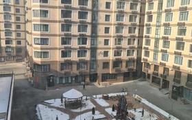 2-комнатная квартира, 85 м², 5/10 этаж, Бухар Жырау 35 за 55.3 млн 〒 в Алматы, Бостандыкский р-н