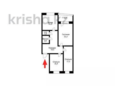 3-комнатная квартира, 95 м², 5/5 этаж, Габидена Мустафина 1/3 за 23 млн 〒 в Нур-Султане (Астана), Алматы р-н — фото 14