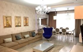 4-комнатная квартира, 160 м², 14/20 этаж помесячно, мкр Коктем-1, Бухар жырау 27/5 за 1.3 млн 〒 в Алматы, Бостандыкский р-н