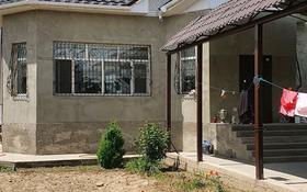 6-комнатный дом, 165 м², 10 сот., Шымкент за 40 млн 〒
