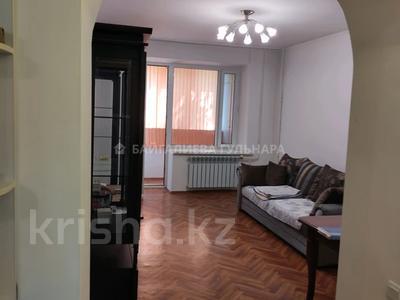 2-комнатная квартира, 50.6 м², 2/5 этаж, Кабанбай Батыра — Нурмакова за 31.5 млн 〒 в Алматы, Алмалинский р-н