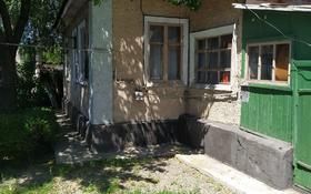 4-комнатный дом, 50 м², 6 сот., Алатауский р-н, мкр Айгерим-1 за 28 млн 〒 в Алматы, Алатауский р-н
