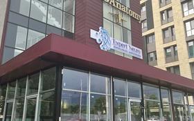 Помещение площадью 50 м², Кожабекова 19 за 500 000 〒 в Алматы, Бостандыкский р-н