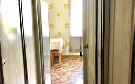3-комнатная квартира, 62 м², 7/9 этаж, Корчагина 88 — Комсомольский за 10.5 млн 〒 в Рудном