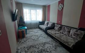2-комнатная квартира, 45 м², 3/5 этаж, Потанина 31 за 15 млн 〒 в Усть-Каменогорске