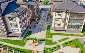 3-комнатная квартира, 150 м², 1/3 этаж, Ботаническая 12 за 150 млн 〒 в Караганде, Казыбек би р-н