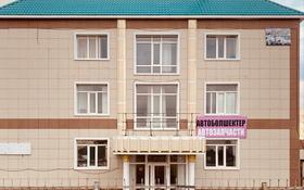 Здание, площадью 585 м², Абая 1Л за 80 млн 〒 в Костанае
