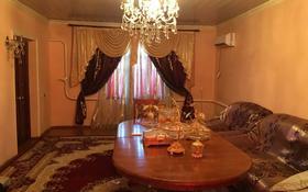 4-комнатный дом, 170 м², 6 сот., Приозерная 73 за 24 млн 〒 в Шымкенте, Абайский р-н