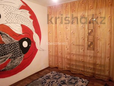 4-комнатный дом, 86 м², 7 сот., Тайвань улица 7 Ноября 18/1 за 10 млн 〒 в Таразе — фото 5