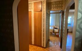 4-комнатная квартира, 81.4 м², мкр Таугуль, Мкр Таугуль 45 — Жандосова за 40 млн 〒 в Алматы, Ауэзовский р-н