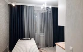 2-комнатная квартира, 50 м², 2/6 этаж, Калдаякова 27 за 21 млн 〒 в Нур-Султане (Астана)