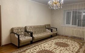 3-комнатная квартира, 105 м², 7/12 этаж, Сарыарка — Жангильдина за 33 млн 〒 в Нур-Султане (Астана), Сарыарка р-н