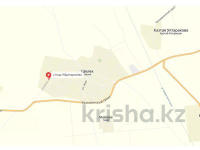 Склад продовольственный 0.986 га, Абдикеримова 48а за ~ 10.3 млн 〒 в Шелек — фото 49
