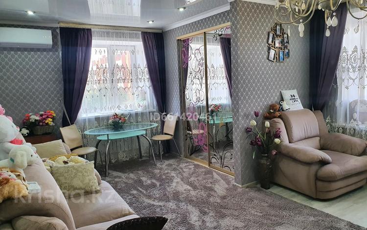 2-комнатная квартира, 54 м², 3/5 этаж, улица Тауелсиздик 135 за 19 млн 〒 в Костанае